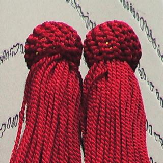 数珠房 赤