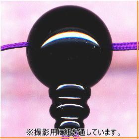 黒オニキス 親玉16mmボサセット